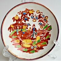 Antique Transfer Printed Ware Red Chinoiserie Saucer 10.5cm diameter c. 1830