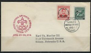 PHILIPPINES - 1954 BOY SCOUTS NATIONAL JAMBOREE FIRST DAY COVER FDC