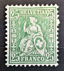 Switzerland 1867-78 SC#55a MLH OG.