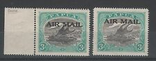 George V 1910-1936 British Territory Stamps