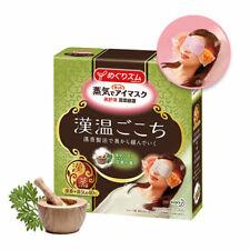 [KAO MEGURISM] CHINESE HERBAL Warming Steam Eye Mask 5pcs/1box NEW