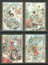 China 2019-6 Journey to the West 3rd Series set of 4 MNH
