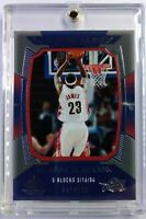 2004 Upper Deck SP Game Used Edition Season in Review Lebron James #142, #'d/999