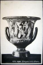 GREECE ~ 1900's ATHENES ATHENS ~ ATTIC CRATER ~ DIONYSOS, N. M. ~ COSMETIC BOWL