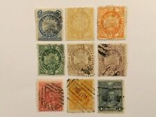 old stamps BOLIVIA  x 9