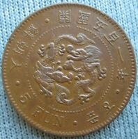 1892 Korea Coin Year 501. Rare 5 Fun 大朝鮮