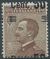 1923-27 REGNO EFFIGIE SOPRASTAMPATO 50 SU 40 CENT VARIETà MNH ** - P55-8
