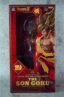 Banpresto Dragonball Z Super Master Stars Piece MSP New Year Color Figure Goku