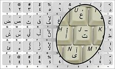 ARABIC KEYBOARD STICKERS--TRANSPARENT--BLACK letters -- NON FADE SUPER DURABLE