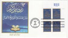 SSS: US Fleetwood FDC 2007  41c EID ul-Fitr  PB4  Sc #4202