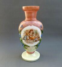 Glass Decorative Arts Fine Vintage Antique Victorian English Edward Moore Glass Vase