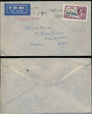 Used Air Mail Malayan, Straits Settlements Stamps