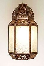 Antique Copper Tone Metal Moroccan Lantern Style Ceiling Light Shade Pendant NEW