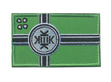 kek flag PATCH ARMY MORALE TACTICAL MORALE BADGE HOOK & LOOP  PATCH  SJ 747