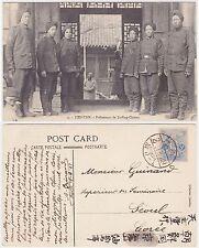 1913 Postcard Kyoto Japan to Seoul Tientsin Policemans de Ta-Ping-Chuan Used