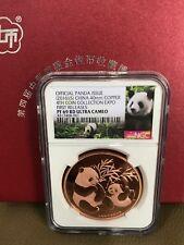 2016 4th Panda Coin Expo Copper Medal NGC PF69