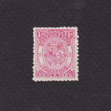 TONGA 1892, Sc# 10, Coat of arms, NG