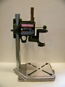 VINTAGE CRAFTSMAN DELUXE ROTATY TOOL DRILL PRESS STAND 572.530320