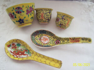 Vintage Chinese Collection of Yellow Small Bowl Teal Interior 2 Cups & 2 Spoons