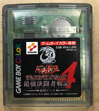 Duel Monsters 4 Cartridge Only (Nintendo Game Boy Color, 2000)