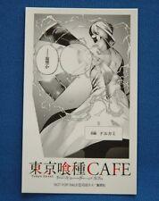 """Tokyo Ghoul - Illustration Sticker """"Ghoul Cafe limited"""" - Kisho Arima"""