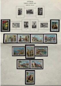 1975 Turkish Cypriot Posts  SG#10-19 SG#3, 5 MNH/OG