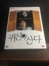 Ghost House (2004) DVD - Cha Seung - Won Region 3 Limited Edition Pop-Up Case