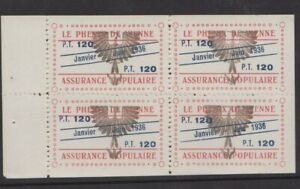 France 1936 Philatelic Expo Entrance Tickets Block of 4 MNH  - B