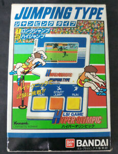 80s Bandai Hyper Olympic Jumping Type LSI Electronics Handheld Game & Watch