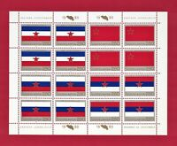 1980 FLAGS OF YUGOSLAVIA  FULL 16 STAMPS SHEET PANE - MNH - (Mi:YU 1859-1862KB)