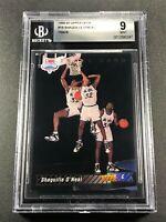 SHAQUILLE O'NEAL SHAQ 1992 UPPER DECK #1B TRADE CARD ROOKIE RC BGS 9 NBA (B)