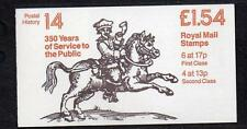 GB Folded Stamp Booklet FQ4B 1985 Postal History Series 350 Years of Service