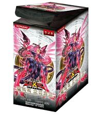 "YUGIOH CARDS  ""GALACTIC OVERLORD"" BOOSTER BOX / Korean Ver"