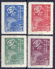 CHINA PRC Sc#1-4R Reprint 1949 C1R Political Conference MNH