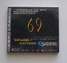 เรื่องตลก 69 (6IXTYNIN9,  A Funny Story About 6 and 9) Video-CD