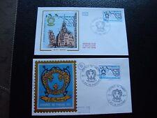 FRANCE - 2 enveloppes 1er jour 26/3/1977 (journee du timbre) (cy92) french