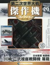 WW2 Aircraft Collection Vo29 fighter 1/72 Kawasaki Ki45 Toryu From Japan
