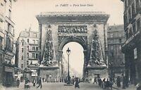 PARIS – Porte Saint-Denis – France