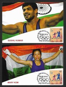 India 2016 Olympics set of 8 maxi cards