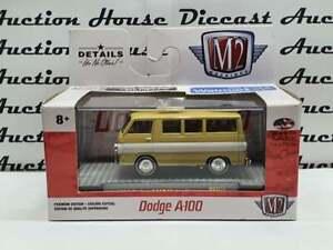 M2 MACHINES 1964 DODGE A100 VISION VAN