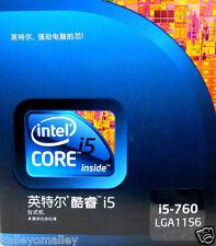 Intel BXC80605I5760 SLBRP Core i5-760 8M 2.80 GHz Retail Box (Chinese Version)
