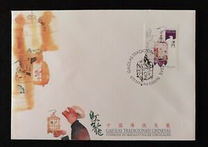 Macau FDC with 1 stamp - Traditional Chinese bird cages - Macau - 1996