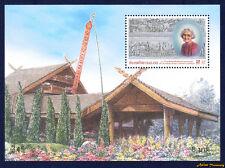 2000 THAILAND STAMP PRINCESS MOTHER CENTENARY SOUVENIR SHEET S#1949a MNH FRESH