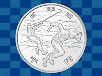 Japan 2020 Olympic Games Tokyo 1000 Yen Silver Athletics Proof Coin