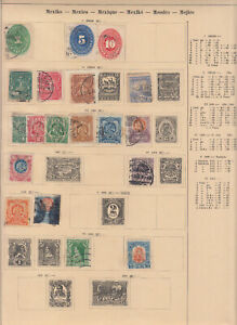 Mexico classical period scarce stamp collection part from 1868-1923 used