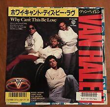 "VAN HALEN - Why Can't This Be Love / Get UP P-2100 JAPAN 7"" Vinyl"