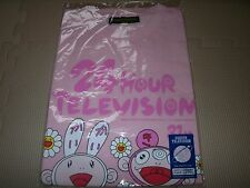 New johnny's idol Kanjani Eight 24 HOUR TELEVISION T-shirt F/S Formal goods jp