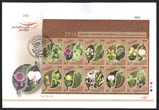 Jordan 2018, Seasonal Jordanian Vegetables, FDC 534