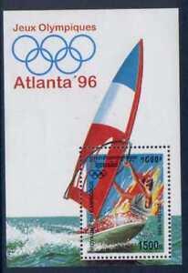 Cambodia 1483 MNH Olympics, Wind Surfing