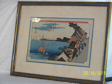 """""""Old"""" Japanese WoodBlock Colorful Signed Marked Professionally Framed"""
